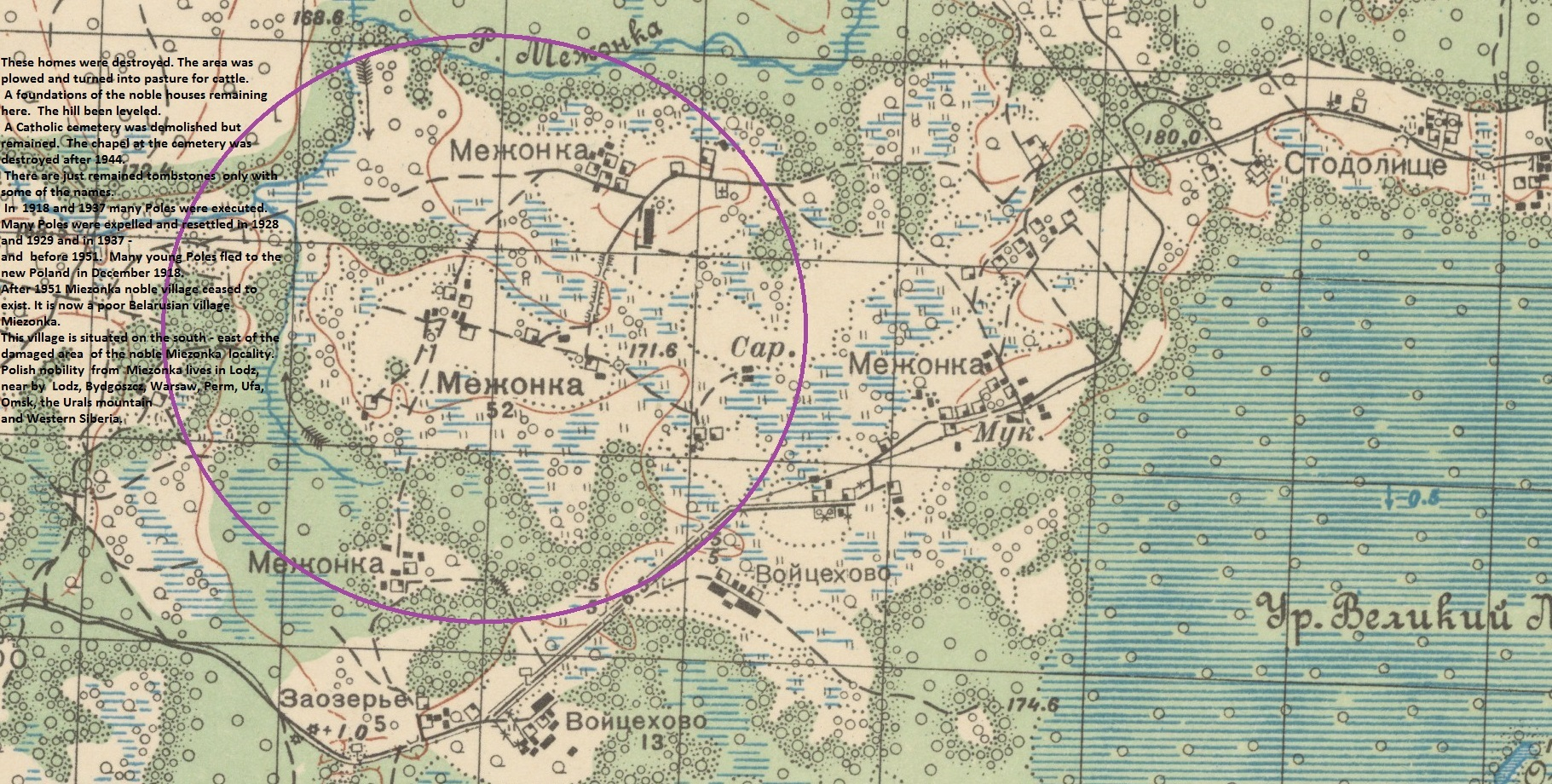 Miezonka noble village, ca 1800 - before 1951  and destroyed 1937 / 1951.  History and genealogy of the Constantinovich family with relatives: Troubetzkoy, Sedykh from Kazan, and Kalinowski from Cracow, Armand in Moscow and Petersburg, Gernet from Estonia, Dunkel / Tunkel, 